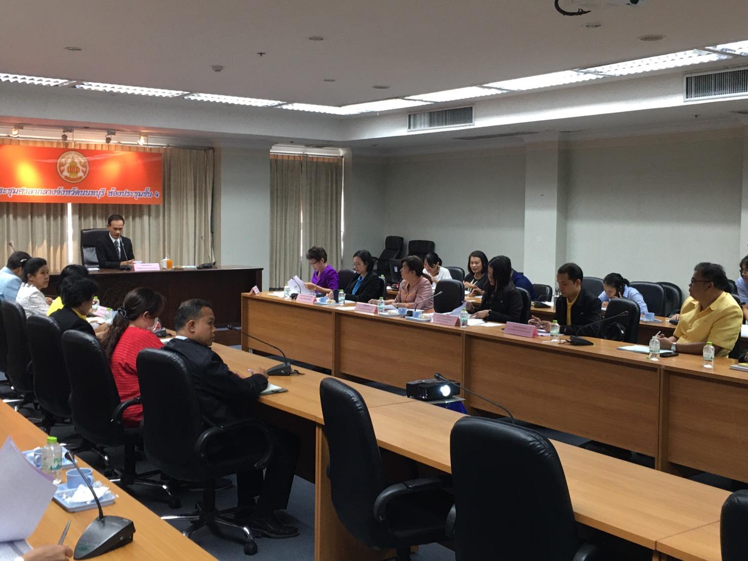 สำนักงานแรงงานจังหวัดนนทบุรีจัดประชุมหัวหน้าส่วนราชการสังกัดกระทรวงแรงงานเพื่อติดตามผลการปฏิบัติงาน ตามประเด็นแผนการตรวจราชการของผู้ตรวจราชการกระทรวงแรงงานประจำปีงบประมาณ พ.ศ.2563 รอบที่ 2 ของผู้ตรวจราชการกระทรวงแรงงาน