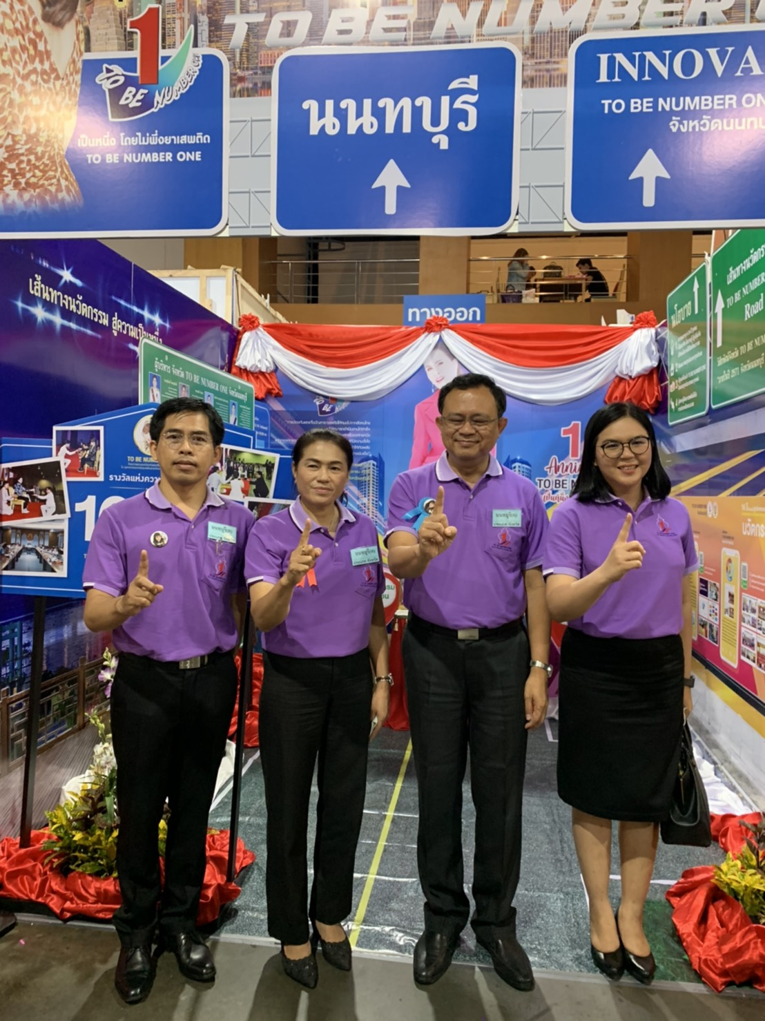 สำนักงานแรงงานจังหวัดนนทบุรีเข้าร่วมงานครบรอบ 18 ปี มหกรรมรวมพลสมาชิก TO BE NUMBER ONE ประจำปี 2563